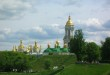 Kiev-Pechersk Lavra Tour - Book Your Private Guide