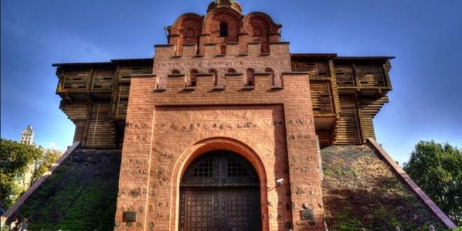 Golden Gates in Kiev