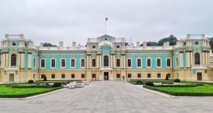 Maryinsky palace 18 century