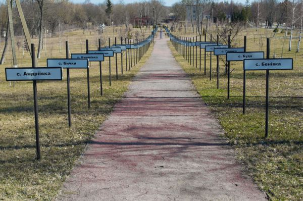 Alley of dead villages - path in the city park, dotted with nameplates settlements that touched accident