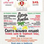 Kiev City Day