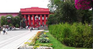 Red University by T. Shevchenko in Kiev