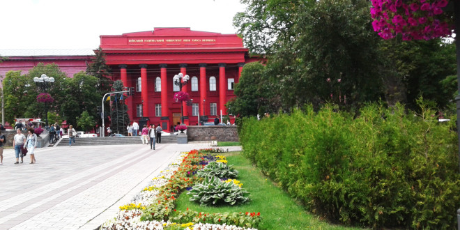 Red University by T. Shevchenko in Kiev