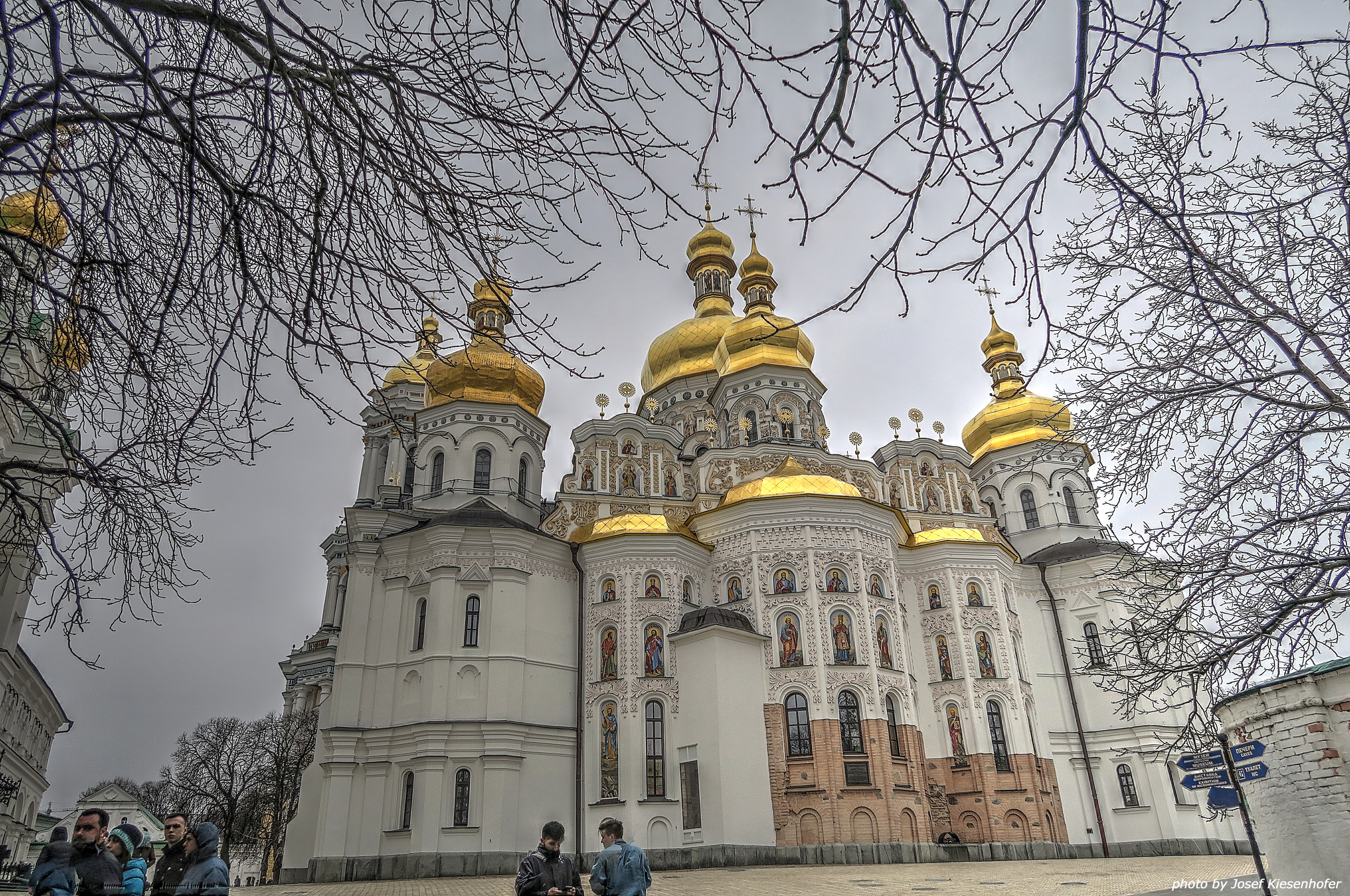 Dormition Cathedral. Upper Lavra
