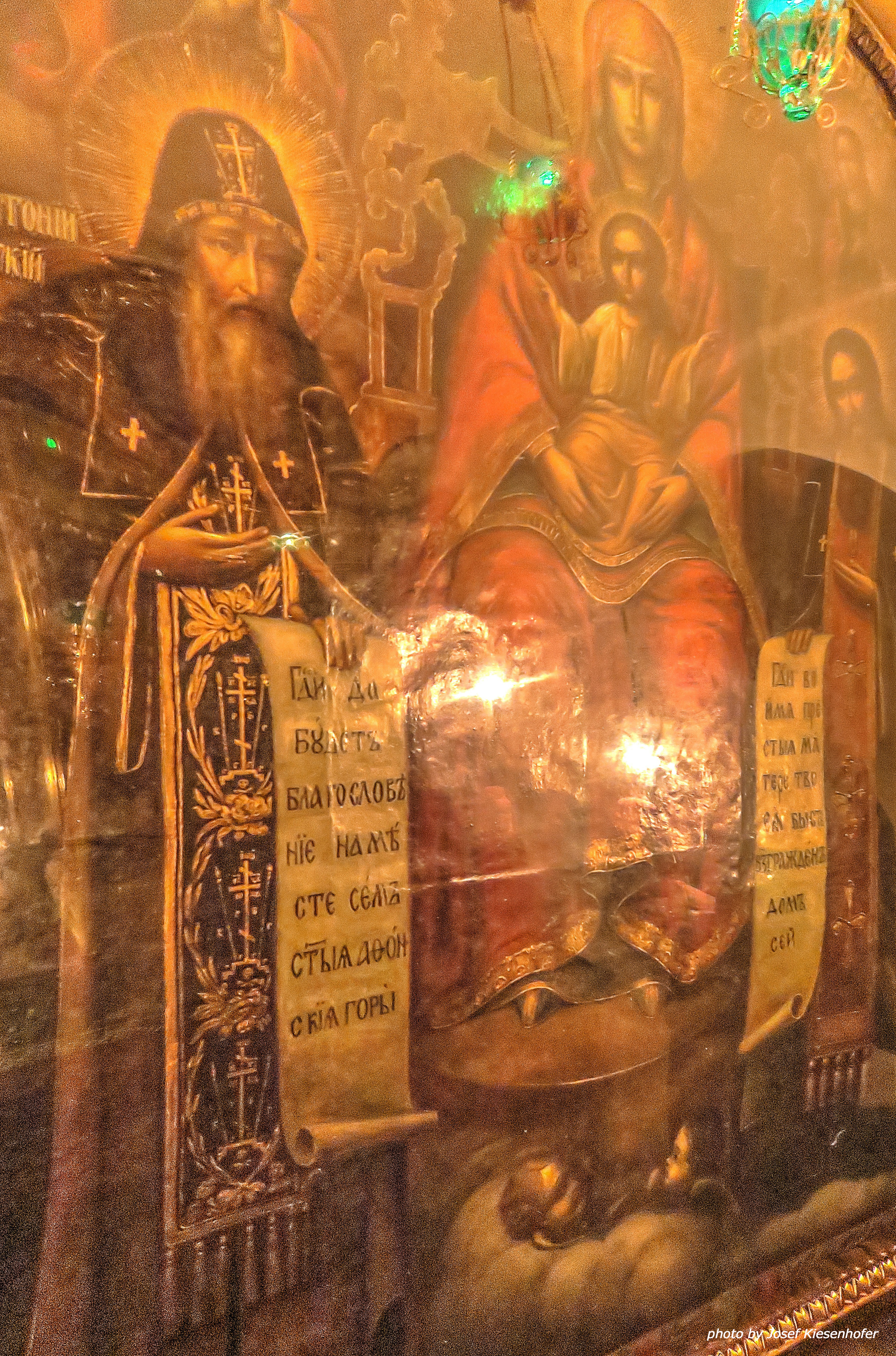St. Antoniy and St, Feodosiy are founders of Lavra cave monastery. Icon in Far caves.