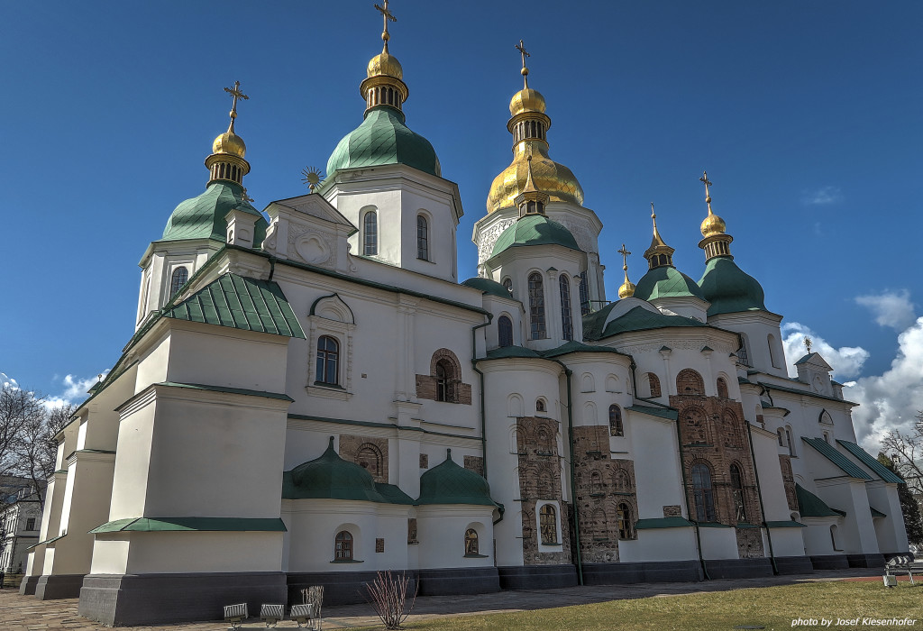Sophia Cathedral in Kiev .
