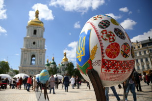 Kiev Easter eggs festival. April 2017. Sophia sq.