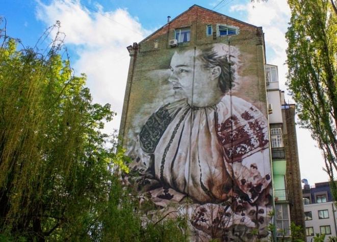Lesya Ukrainka - famous writer. Mural in Kyiv