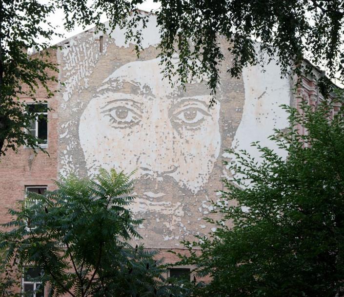 Mural of Sergyi Nigoyan on Mychaylovska street, Kiev