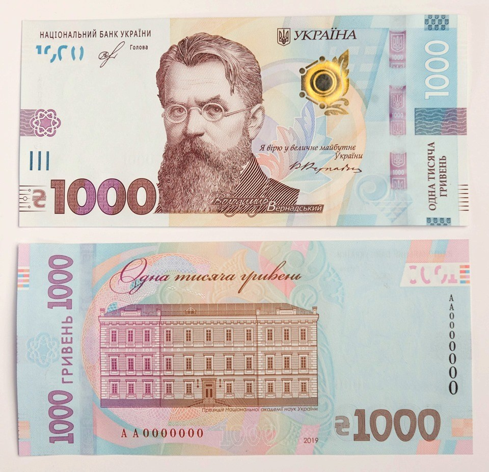 1000 hryvnia - new banknote in Ukraine