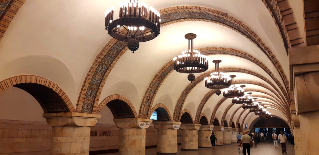 Golden Gate Metro station