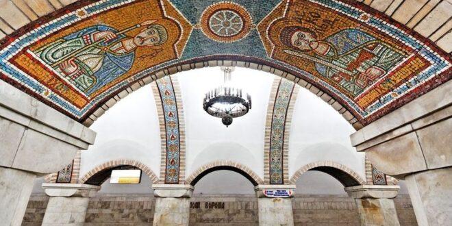 Kyiv metro system. Golden Gate station