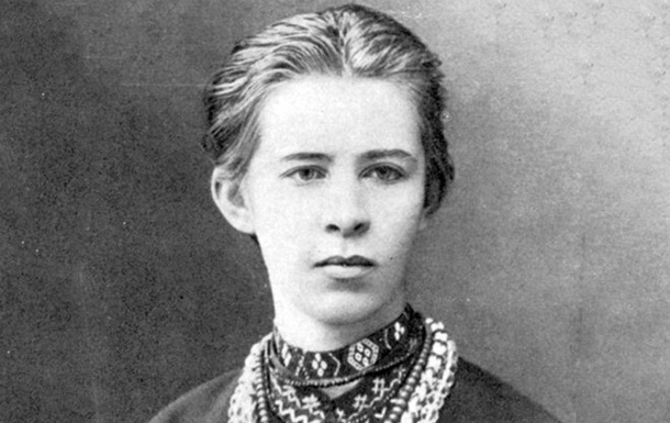 Lesya Ukrainka - famouse writer and poetess