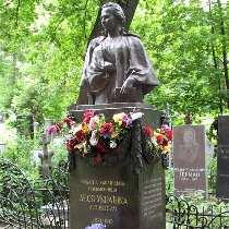 Lesya Ukrainka's grave in Kyiv