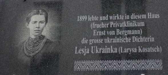 Lesya Ukrainka memorial plate in Berlin, Germany