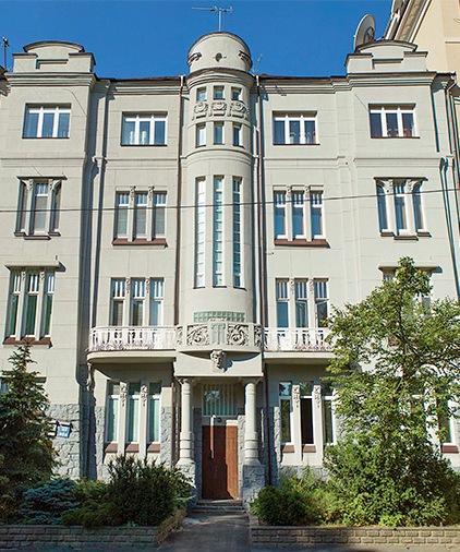 Vetrova street Kyiv