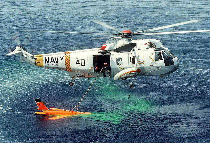 Sikorsky H3 Sea King helicopter