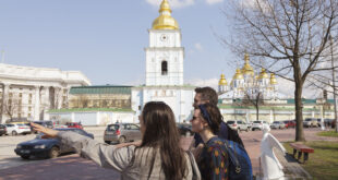 Online virtual tour in Kyiv