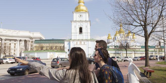 Online virtual tour in Kyiv