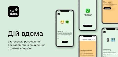 Diya vdoma application