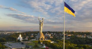 information for toursits entering Ukraine