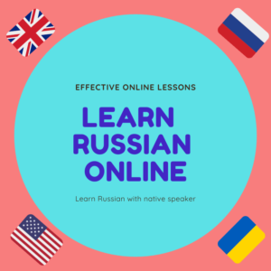 Learn Russian online with Native Speaker