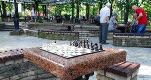 Park Schevchenko in Kyiv